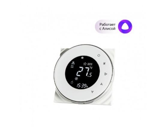 Терморегулятор для электрического/водяного теплого пола или котла